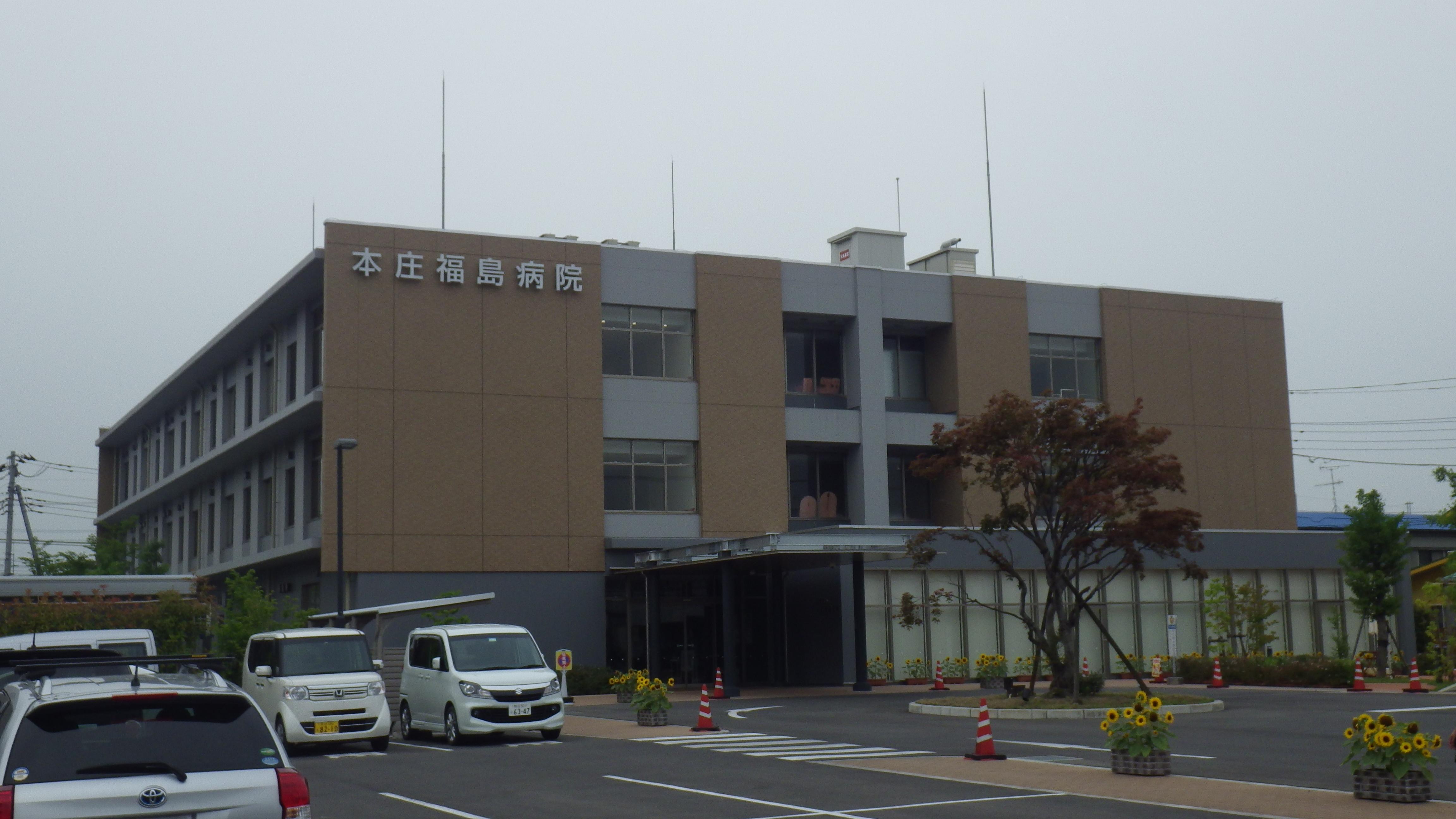 本庄福島病院新築工事